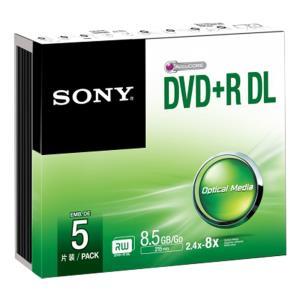DVD+r Media Dual Layer Slim Case 5pack
